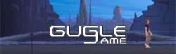 GugleGame