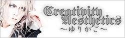 「Creativity Aesthetics ~ゆりかご~」