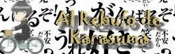 Al Rebufo de Karasuma